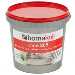 Клей Homakoll 286 фиксатор для гибких напольных покрытий 1 кг