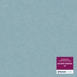 Линолеум коммерческий гетерогенный Tarkett Acczent Esquisse 06 2м рулон