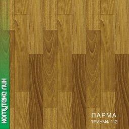 Линолеум Бытовой Комитекс Лин Парма 25-112 Триумф 2,5 м рулон