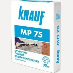 Штукатурка Knauf МП-75 гипсовая машинная 30 кг