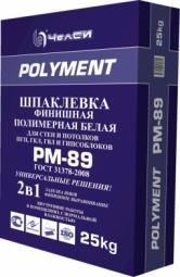 Шпаклевка ЧелСи финишная универсальная полимерная белая POLYMENT PM-89