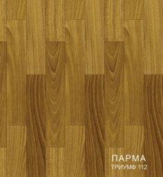 Линолеум Бытовой Комитекс Лин Парма 30-112 Триумф 3 м рулон