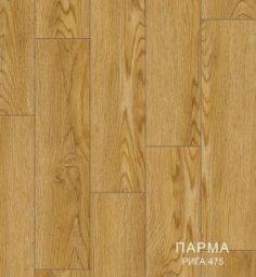 Линолеум Бытовой Комитекс Лин Парма 35-475 Рига 3,5 м рулон