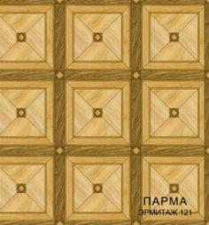 Линолеум Бытовой Комитекс Лин Парма 30-121 Эрмитаж 3 м рулон