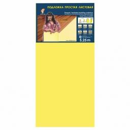 Подложка листовая Solid Желтая 2 мм (1.05 м x 0.5 м)