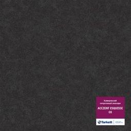 Линолеум коммерческий гетерогенный Tarkett Acczent Esquisse 08 2м рулон