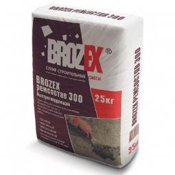 Смесь Brozex Ремсостав 300 быстротвердеющий 25 кг